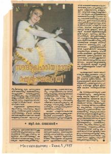 01.06.1997 Mathrubhoomi
