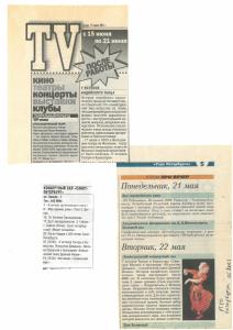 05,06 2001 утро Петербурга. театральный Петербург