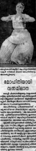 06.09.1996 Kerala Kaumudi