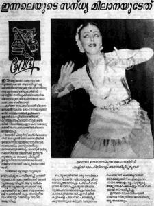 06.09.1996 Madhyamam