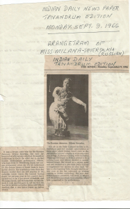 09.09.1996-Indian-Daily,Trivandrum