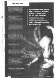 11.2004 Спорт арена-1
