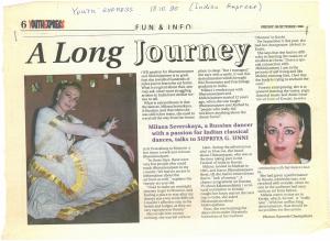 18.10.1996 Indian Express