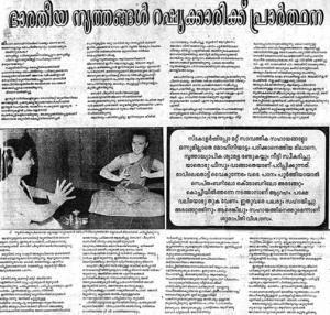 28.08.1996 Kerala Times