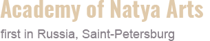Академия Искусств Натьи